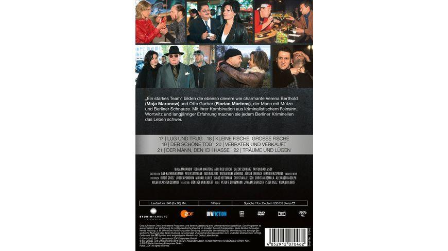 Ein starkes Team Vol 3 2 DVDs