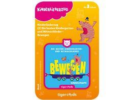 tigerbox tigercard Kinderliederzug Folge 1 Die besten Kindergarten und Mitmachlieder Bewegen