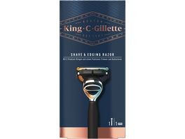 King C Gillette Rasierapparat Aquagrip Braun Chrome mit 1 Klinge