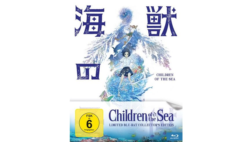 Children of the Sea Limited Collector s Edition LTD