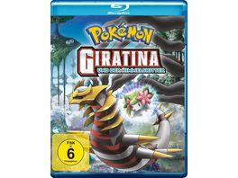 Pokemon 11 Giratina und der Himmelsritter