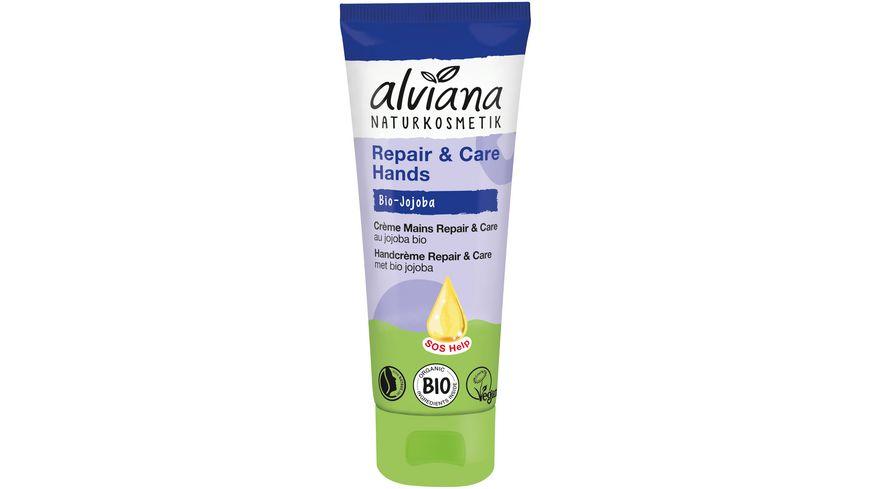 alviana Repair Care Hands