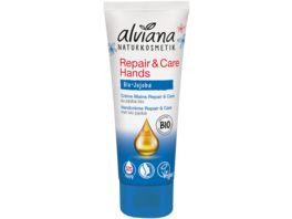 alviana Repair Care Hands