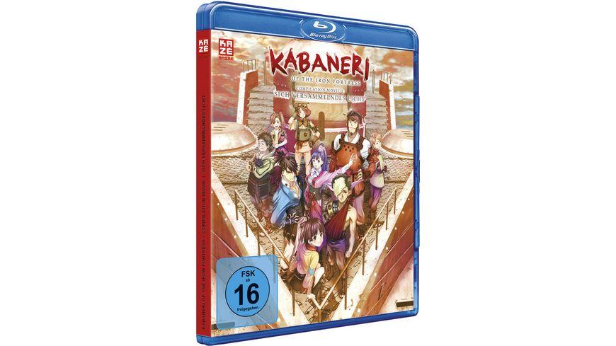 Kabaneri of the Iron Fortress Movie 1