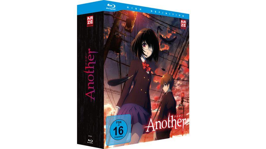 Another Gesamtausgabe Blu ray Box 4 BRs