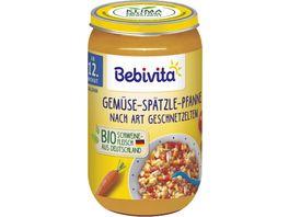Bebivita Heimatkueche ab dem 12 Monat Gemuese Spaetzle Pfanne nach Art Geschnetzeltem