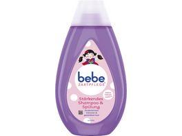 bebe Zartpflege 2 in 1 Staerkendes Shampoo Spuelung