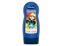 Buebchen 2in1 Shampoo Duschgel Wasser marsch