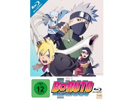 Boruto Naruto Next Generations Volume 3 Episode 33 50 3 BRs