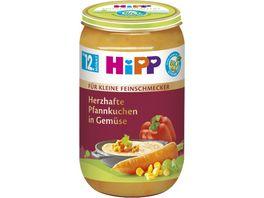 HiPP fuer kleine Feinschmecker Herzhafte Pfannkuchen in Gemuese 250g ab 12 Monat