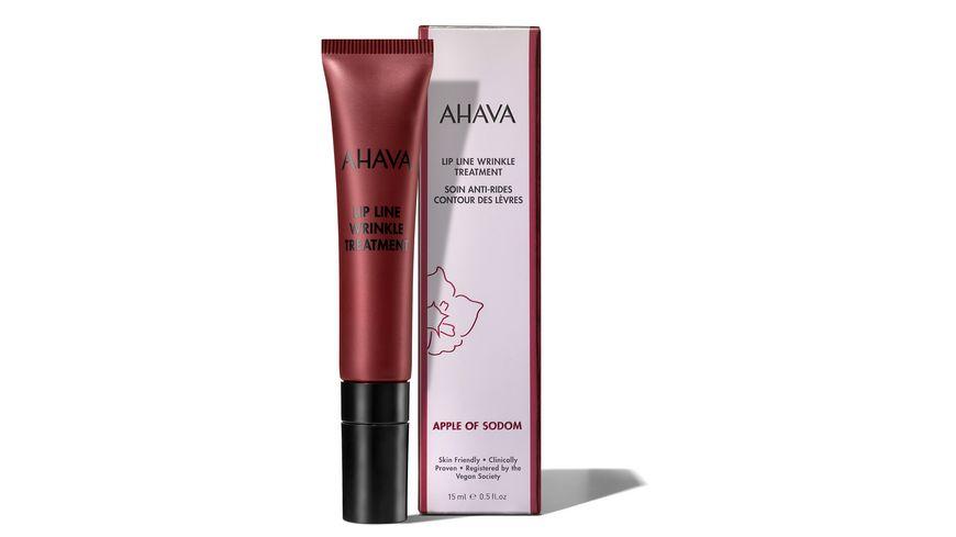 AHAVA Apple of Sodom Lipline Wrinkle Treatment