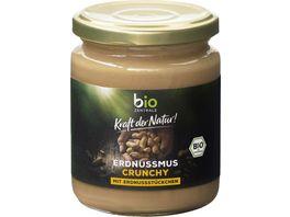 biozentrale Kraft der Natur Erdnussmus Crunchy