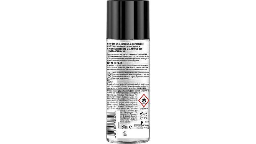 Schwarzkopf GLISS KUR Reflex Glanz Kur Total Repair