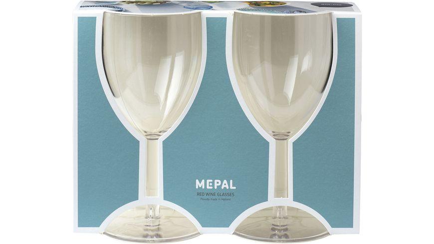 MEPAL Kunststoff Weinglas 300 ml