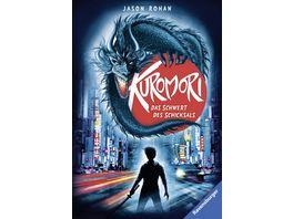 Kuromori Band 1 Das Schwert des Schicksals