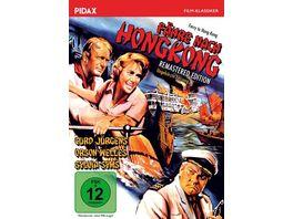 Faehre nach Hongkong Remastered Edition Ferry to Hong Kong Spannender Abenteuerfilm mit Starbesetzung in ungekuerzter Fassung Pidax Film Klassiker