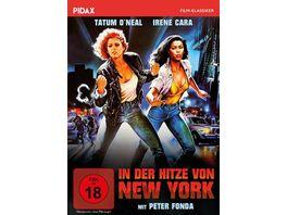 In der Hitze von New York Certain Fury Kultfilm mit Starbesetzung Pidax Film Klassiker