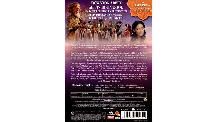 Beecham House Alle 6 Teile 2 DVDs