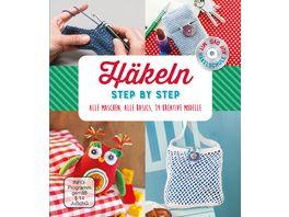 Haekeln Step by Step Mit Haekelschule auf DVD