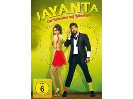 Jayanta Ein Verbrecher auf Liebeskurs