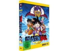 Dragonball Movies Gesamtausgabe 2 DVDs