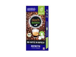 HochGenuss Bio Kaffee in Kapseln Ristretto