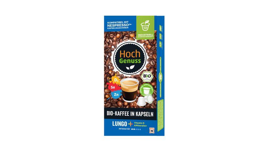 Hochgenuss Lungo Plus Kaffee Kapseln