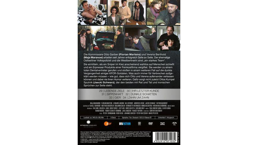 Ein starkes Team Box 5 Film 29 34 3 DVDs