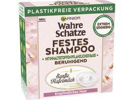 Garnier Wahre Schaetze Festes Shampoo Sanfte Hafermilch