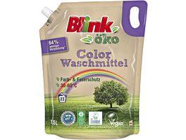 Blink Oeko Color Waschmittel