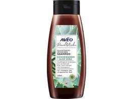AVEO Prachtstuecke Shampoo Kokoswasser Aloe Vera