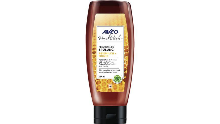 AVEO Prachtstücke Reparierende Spülung Reismilch + Honig