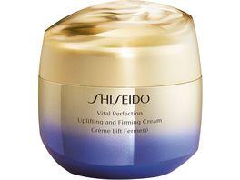 SHISEIDO Vital Perfection Uplifting Firming Day Cream