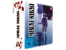 Mirai Nikki Gesamtausgabe Blu ray Box 5 BRs