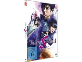 Tokyo Ghoul S The Movie