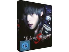 Tokyo Ghoul S The Movie Steelcase
