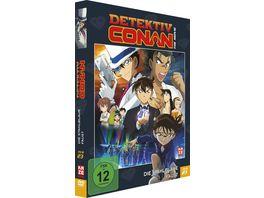 Detektiv Conan 23 Film Die stahlblaue Faust