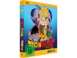 Dragonball Z Movies Box Vol 2 2 BRs