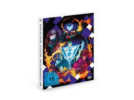 Sword Art Online Alicization War of Underworld Staffel 3 Vol 1 2 DVDs