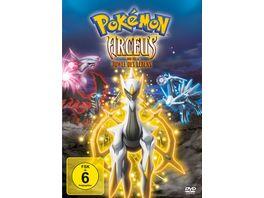 Pokemon Arceus und das Juwel des Lebens
