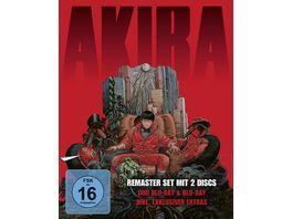 Akira Limited Edition 4K Ultra HD Blu ray