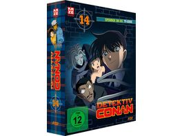Detektiv Conan TV Serie DVD Box 14 Episoden 359 383 5 DVDs