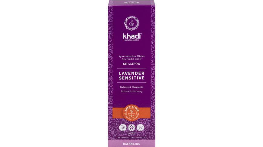 khadi Ayurvedisches Elexier Shampoo LAVENDER SENSITIVE