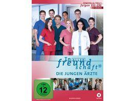 In aller Freundschaft Die jungen Aerzte Staffel 6 1 Folgen 211 231 7 DVDs