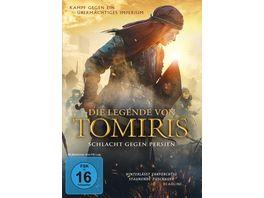 Die Legende von Tomiris Schlacht gegen Persien