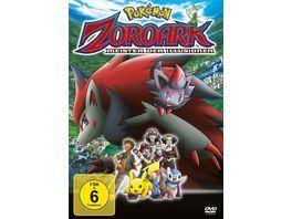 Pokemon Zoroark Meister der Illusionen