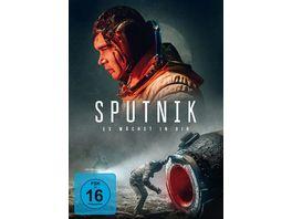 Sputnik Es waechst in dir