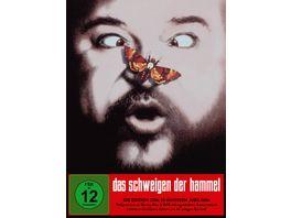 Das Schweigen der Hammel Limitierte Mediabook Edition DVD