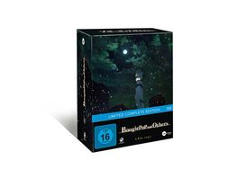 BOOGIEPOP AND OTHERS LIMITED COMPLETE COLLECTION 4 BRs