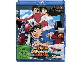 Lupin 3rd vs Detektiv Conan TV Special
